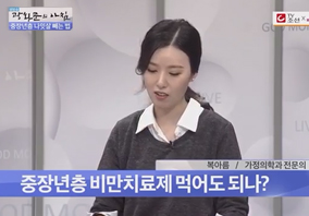TV Chosun  Morning of Kwanghwamun - Dr.Bok Ahreum appreared